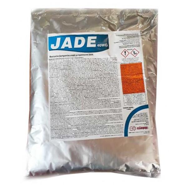 JADE 40WG Χαλκούχο Μυκητοκτόνο |10kg