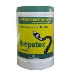 Απωθητικό φιδιών Herpetex TAFARM |600gr