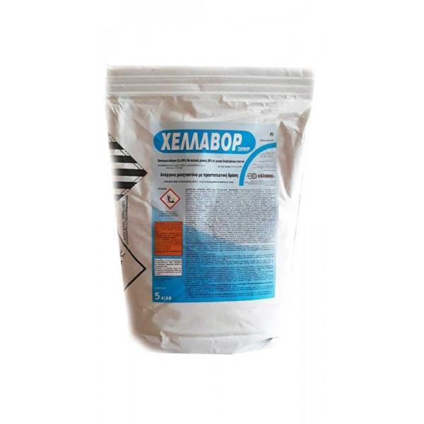 Μυκητοκτόνο ΧΕΛΛΑΒΟΡ 20WP|5kg