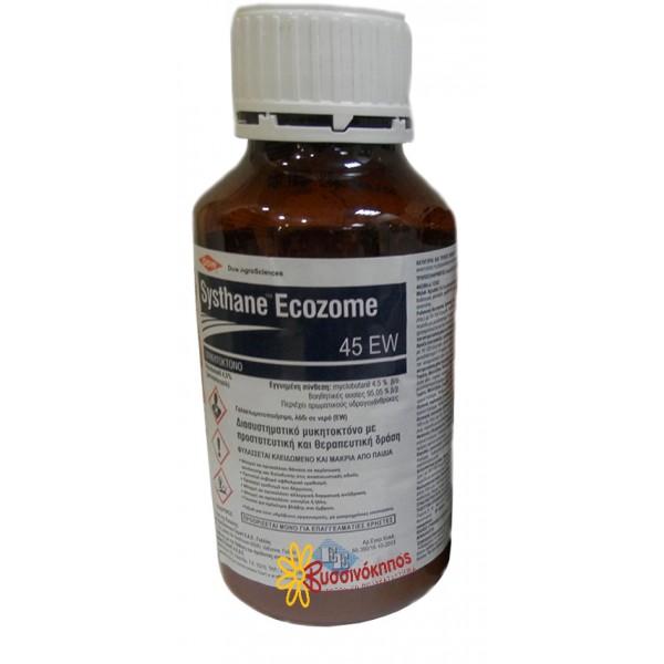 Μυκητοκτόνο Systhane Ecozome 45EW 50κ.εκ.