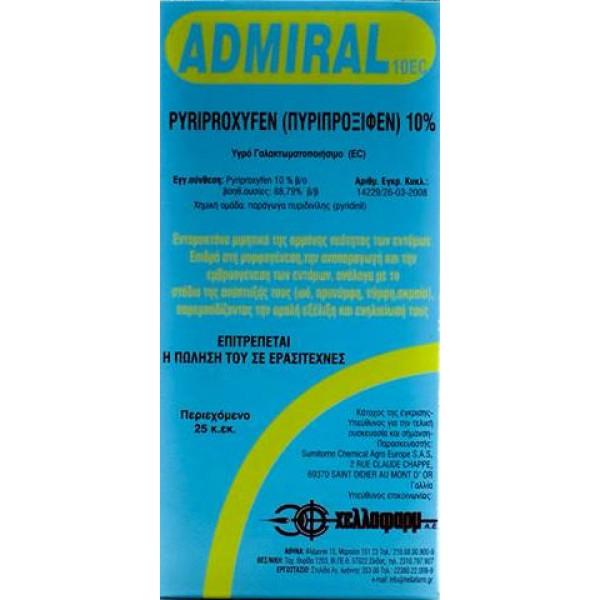 Εντομοκτόνο ADMIRAL 10EC |25 κ.εκ.